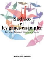 affiche_sadako