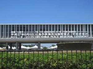 Hiroshima 70