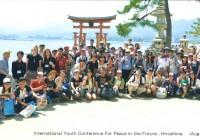 Les particpants à l'IYCPF 2015