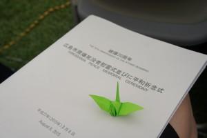 Programme - cérémonie de commémoration