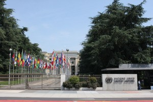 800px-United_Nations_Geneva_2010-06-30_HenryMühlpfordt