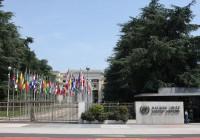 800px-United_Nations_Geneva_2010-06-30_HenryMühlpfordt