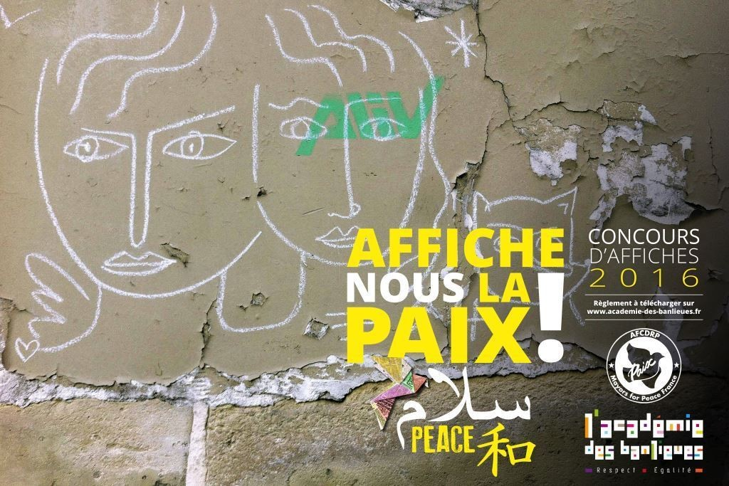 Affiche_Academie_Banlieues