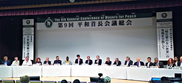 Appel de Nagasaki-Pour l'abolition des armes nucléaires et une paix mondiale durable
