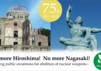75ème anniversaire des bombardements