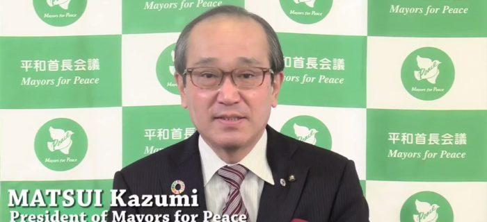 Messages des Maires pour la Paix à l'occasion de l'entrée en vigueur du Traité sur l'interdiction des armes nucléaires